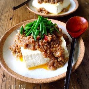 レンジだけで作れる!豆腐×ひき肉の簡単おかず