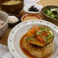 かんみこよりの豆腐ハンバーグランチ♪