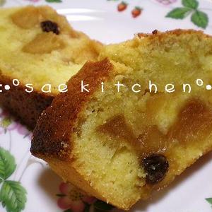 パウンドケーキ りんごのシナモンコンフィチュール