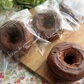 新年のお土産に☆チョコ焼きドーナツ