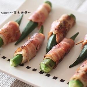 おつまみにもお弁当にも!巻くだけカンタン「野菜のベーコン巻き」