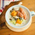 寒い日に嬉しい!豆乳ジンジャースープ