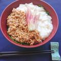 5分で簡単山芋と納豆のとろねばスタミナ丼(山芋すらない裏ワザあり)