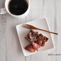 フレッシュイチゴの生チョコケーキ