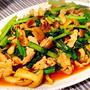 小松菜と豚肉のコチュジャン炒め