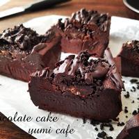 ♡めっちゃ濃厚♪至福のチョコレートケーキ♡【バレンタイン#本命チョコ#SHOWAの HM】