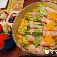 トマト味のベーコン野菜鍋♪ Bacon Vegetable Hot Pot