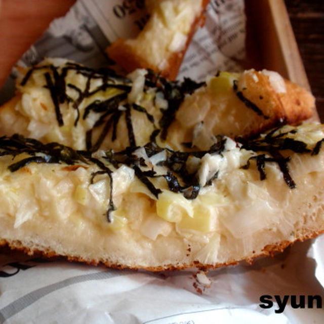 【めっちゃ簡単】美味。食パンで、ネギマヨトースト第2弾