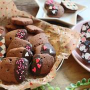 【簡単!バレンタインレシピ】めっちゃおススメ♪材料4つ!さくほろチョコクッキー