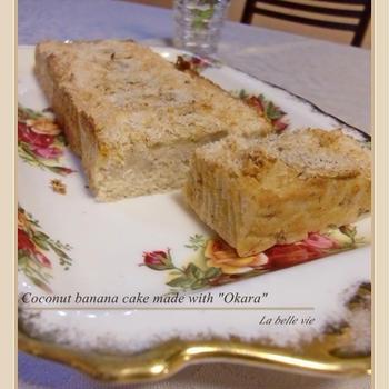 バナナおからケーキ