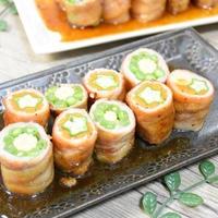 彩り野菜の豚肉巻き