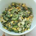 ネパール風スパイスたっぷりゴーヤとポテトのサラダ♪ by サリアさん
