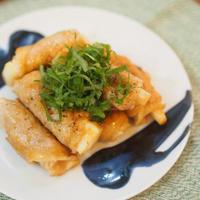 さっぱり食欲増進系♡夏のお弁当おかずにも♡大葉香る梅肉長芋の肉巻き♡