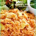 節電圧力鍋ごはんのアレンジレシピ!圧力鍋deほっくり♪空豆とベーコンのトマトピラフ