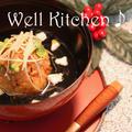 しつこくないぞ! 中華おこわのあっさり出汁茶漬け by ウエルキッチンさん