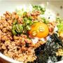 【ピリ辛】使える台湾ミンチのレシピ。日持ちは3〜4日【作り置き・常備菜】