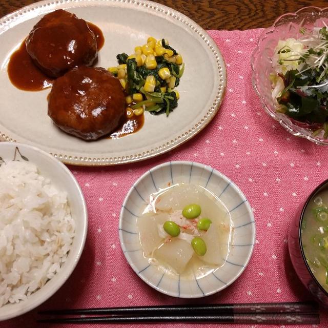 【晩ごはん】暑いのに・・・煮込みハンバーグ♡