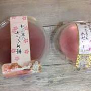 和三盆のさくら餅・ぷるるん水ゼリー(ローソン)