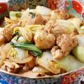 鶏と白菜と青梗菜のうま煮