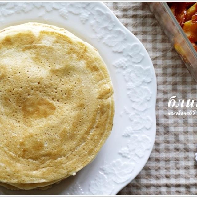 キャラメルりんごとカッテージチーズのブリヌィー блины