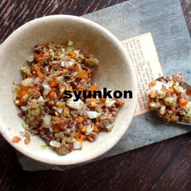 簡単!やたらと美味しい野菜そぼろ。