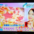 ヤフーニュース掲載♪子どもと作れる簡単レシピ3選