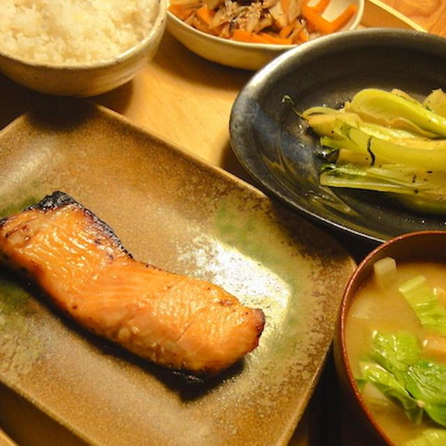 簡単で美味しい♪ 〜西京漬レシピ