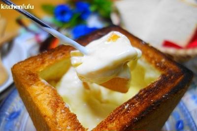 チーズフォンデュのパン☆簡単!楽しい!美味しい!