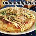 日清 カップでつくる お好み焼セット   英語料理 レシピ動画   OCHIKERON