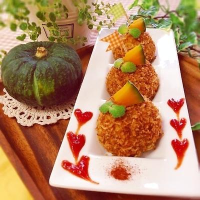 揚げないかぼちゃコロッケのレシピ集合!ヘルシーとおいしいが叶う♡