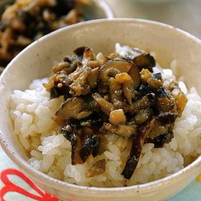 ごはんのともに☆茄子椎茸の味噌佃煮