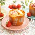 自家栽培いちごで♪フレッシュいちごの米粉マフィン by アップルミントさん