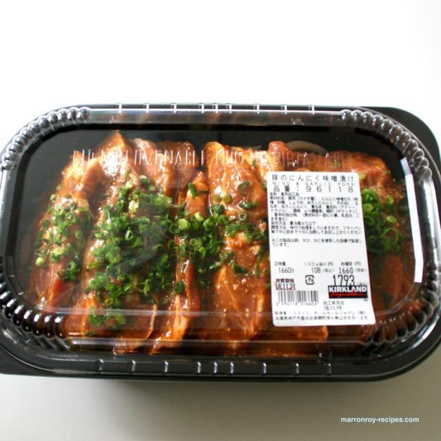 """コストコ""""豚のにんにく味噌漬け""""をアレンジ!里芋と豚肉のみそ煮とたまねぎの巣ごもり風"""