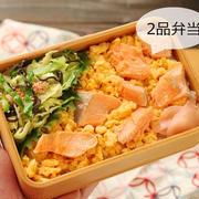ひなまつりにも♪「塩鮭と炒り卵のお寿司」「明太キャベツ」2品弁当