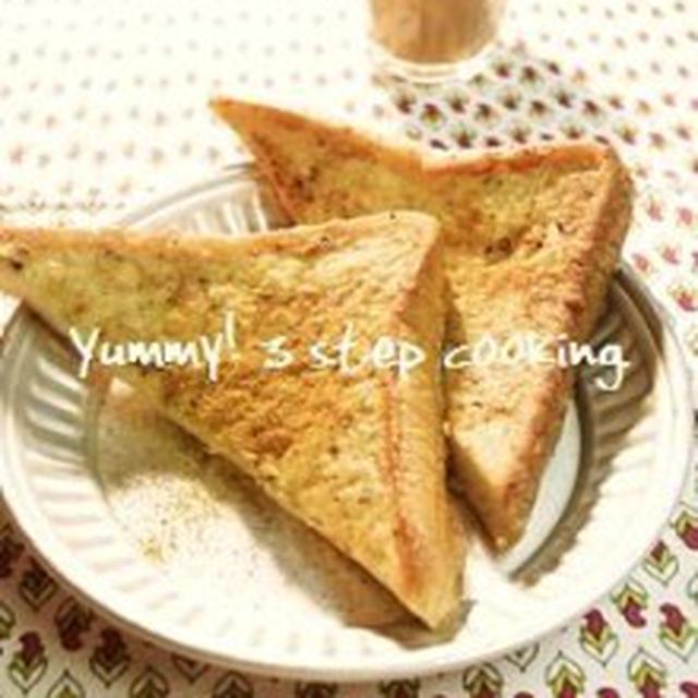 インドの知恵をちょいと拝借!雨の日朝に♪ほんのりスパイシー、しょうが風味のフレンチトースト