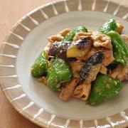 ジューシー豚肉と野菜のみそ炒めと、連載更新のお知らせ《節約*簡単》