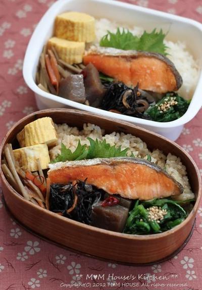 常備菜と焼き鮭弁当 ☆ 味噌汁って・・・・♪ by manaさん ...