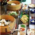 ◆アナゴ祭りは天ぷらに蒸篭蒸しでおうちごはん♪~ゆるやか糖質制限中♪ by fellowさん
