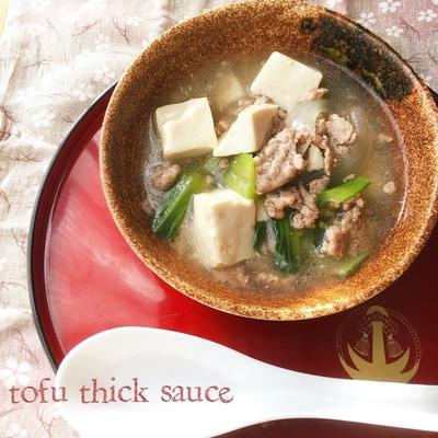 ご飯がすすむ簡単レシピ♡豆腐の塩あんかけ、長男発熱。花粉症再来。