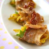 もやしカレーの豚ばら巻き♪常備菜で楽チンおつまみ!