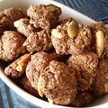 チョコとかぼちゃの種とピスタチオのクッキー