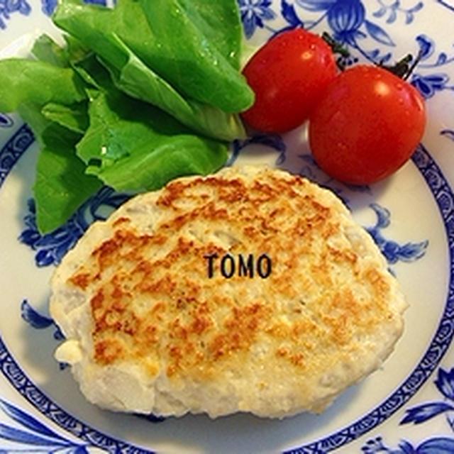 お豆腐で量増し♪ふわふわシャキシャキ!レンコンバーグ