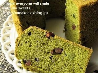 >甘納豆入り抹茶シフォンケーキ * 14㎝トールシフォン型(レシピ) by nanakoさん