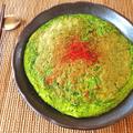 とろり炸裂。濃厚カレーほうれん草のマヨカマンベール焼き(糖質5.0g) by ねこやましゅんさん
