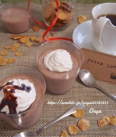 【簡単カフェスイーツ】バレンタインに♪混ぜて冷やすだけ!簡単*ココアのパンナコッタ♪