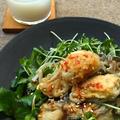 牡蠣とたっぷり香味野菜のピリ辛サラダ
