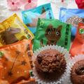 沖縄をスィーツの中に!黒糖の効能♡黒糖カップケーキ