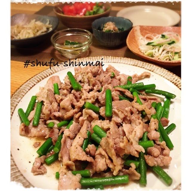 材料2つ!実家の味☆簡単栄養満点の豚肉とにんにくの茎の炒め物