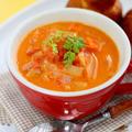スモーク風味 野菜たっぷりトマトクリームスープ