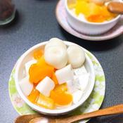 牛乳かんのフルーツカクテル 〜白玉入り〜